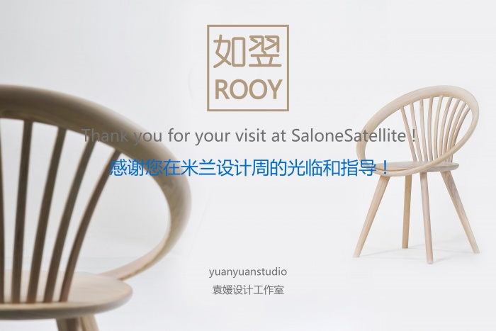 Thank you for your visit at Salonesatellite!